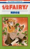 1/2 Fairy : by Okano Fumika