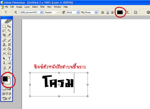 typeset03